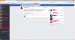 proof_FacebookSeaviewHillsong_14-03-2014