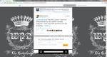 proof_TwitterBobbie_09-04-2014